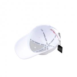 casquette blanche tendance